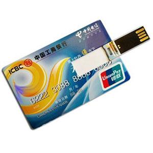 カード型USBメモリ